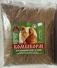 Комбікорм для каченят і гусенят старт Козацький Шлях 21-2 (1-7 тиждень)