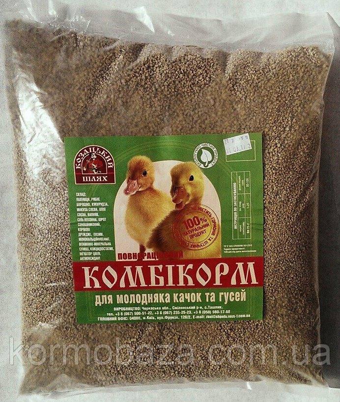 Комбикорм для утят и гусят старт Козацький Шлях 21-2 (1-7 неделя)