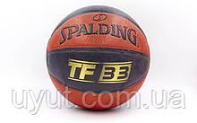 Мяч баскетбольный PU №7 SPALDING COMP (черно-красный)