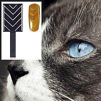 Магнит для гель лака с эффектом кошачий глаз (уголок)