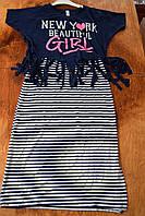 Стильное летнее платье для девочки 10, 12, 14, 16  лет!!Турция!Платье, сарафан лето.Летняя одежда девочку