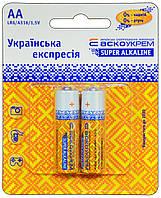 Батарейка щелочная AА.LR6.BP2 (blister 2) АСКО-УКРЕМ