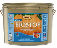 Грунтовка антисептическая AURA BIOSTOP AQUA V для древесины, 9л