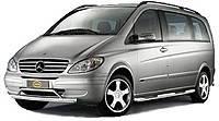 Рейлинги Mercedes-Benz Vito II / Viano I (2004 - 2010)