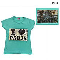 Футболка I love Paris для девочки (двусторонние пайетки). 98 см