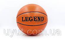 Мяч баскетбольный TPU №7 LEGEND FASION (TPU, бутил, оранжевый)