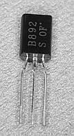 2SB892, Транзистор PNP 60В 2A 1Вт 150МГц (TO-92MOD)