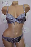 Комплект женского нижнего белья чашка В. пуш-ап
