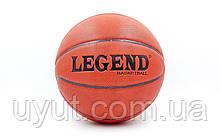 Мяч баскетбольный TPU №7 LEGEND ACTION (TPU, бутил, оранжевый)