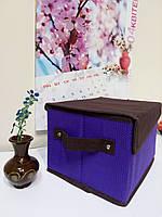 Короб Органайзер Кофр для вещей. Фиолетовый. Крышка на липучке, 25*19*16