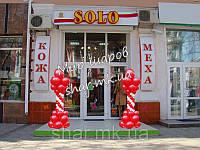 Колонны из воздушных шаров для оформления магазина