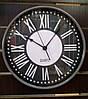 """Часы настенные круглые """"Римские"""" 30*4"""