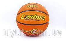Мяч баскетбольный резиновый №5 LANHUA (резина, бутил, оранжевый)
