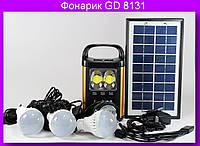 Фонарик GD 8131,Фонарик GD 8131 с солнечной батареей
