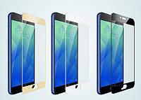 Защитное стекло для Meizu U10 черное белое золотистое
