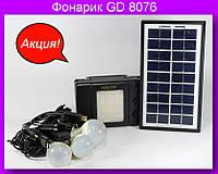 Фонарик GD 8076,Фонарик с солнечной батареей,Лампа с Аккумулятором!Акция