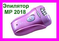 Эпилятор Brown Optima MP2018