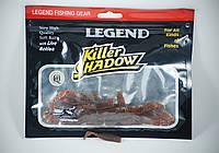 Приманка виброхвост силиконовая Legend Fishing Gear 5см.