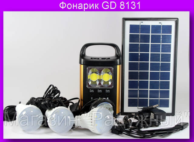 Фонарик GD 8131,Фонарик GD 8131 с солнечной батареей!Опт