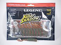 Приманка виброхвост силиконовая Legend Fishing Gear 7см.