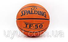 Мяч баскетбольный резиновый №5 SPALDING TF-50 (резина, бутил, коричневый)