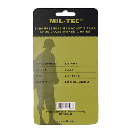 Шнурки вощеные MIL-TEC 180см Black, фото 2