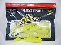 Приманка виброхвост силиконовая Legend Fishing Gear 11см.