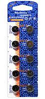 Батарейка щелочная таблетка AG13.LR44.BP10 (blister 10) АСКО-УКРЕМ