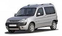 Рейлинги Peugeot Partner (2002-2007)