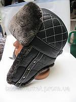 Мужская зимняя шапка ушанка - зигзаги (кожа/натуральный мех/черная)