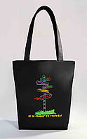 """Женская сумка """"It is finely to travel!/Путешествовать нужно точно!"""" Б369 цвет на выбор"""