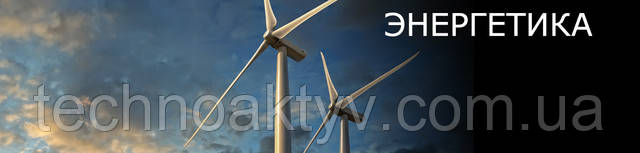 Эластичные муфты и валы для ветрогенераторов