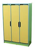 Шкаф детский 3-секции с фигурными дверями (30323)