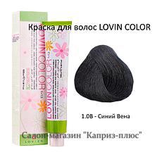 Краска для волос  LOVIN COLOR 1.OB