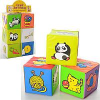 Кубики для купания 5967