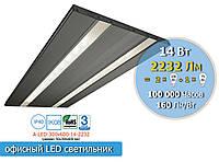 LED светильник для дома и офиса в оригинальном алюминиевом профиле, аналог лампы накаливания  275W