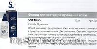Аква-гель Для Снятия Раздражения Кожи 30Мл