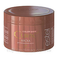 Маска Для Окрашенных Волос Curex Color Save 500Мл