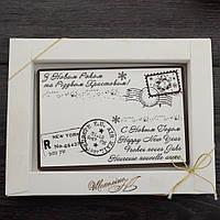 """Околадная открытка """"Новогодняя марка"""" классическое сырье. Размер: 187х142х10мм, вес 170г, фото 1"""