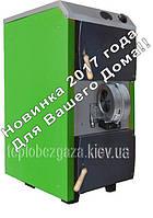 Пиролизный котел ЕКОТ 10 kW в термокожухе (Бюджетная модель)