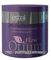 Power-Маска Otium Flow Для Длинных Волос 300Мл