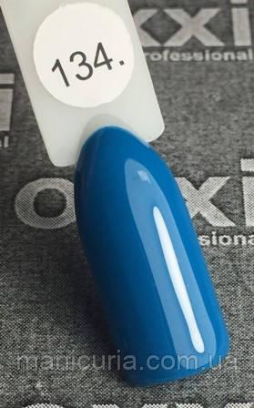 Гель-лак Oxxi Professional №134, 8 мл