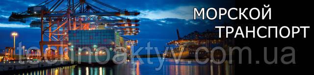 Эластичные муфты и валы для морского транспорта