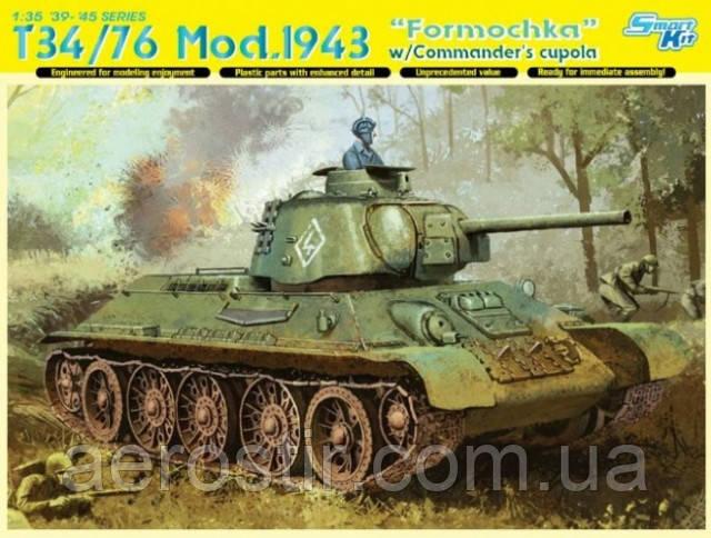 T-34/76 mod.1943 'Formochka' 1/35 DRAGON 6603