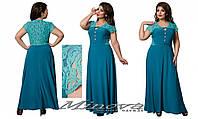 Летнее платье в пол Регина (размеры 52-62)