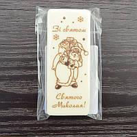 """Шоколадная открытка"""" Святого Миколая"""" Ш-1 82/16 класическое сырье.Размер:33х78,h=9,вес 29,4гр, фото 1"""