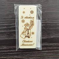 """Шоколадная открытка """"Святого Миколая"""" Ш-1 83/16 класическое сырье.Размер:33х78,h=9,вес 29,4гр, фото 1"""