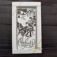 """Шоколадная открытка """"С новым годом """" (черная) классическое сырье. Размер: 180х120х5мм, вес 90г, фото 1"""