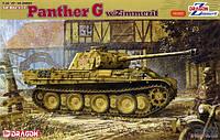 Sd.Kfz.171 Panther G w/Zimmerit 1/35 DRAGON 6384