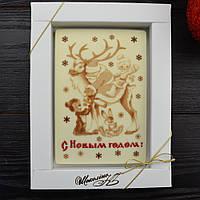 """Шоколадная открытка"""" С новым годом"""" Ш-3 57/14.Размер 140х95мм, высота 10мм, вес 170г"""